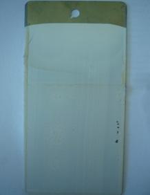 Разработка водоразбавляемых покрытий с высокой скоростью формирования пленки