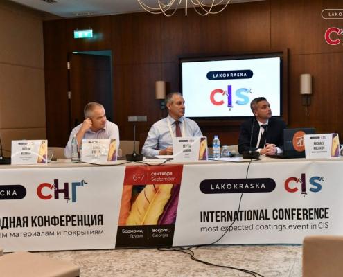 Участие в первой международной конференции по лакокрасочным материалам и покрытиям СНГ в Грузии.